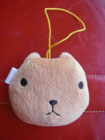 Plush Kapibara-san dangly